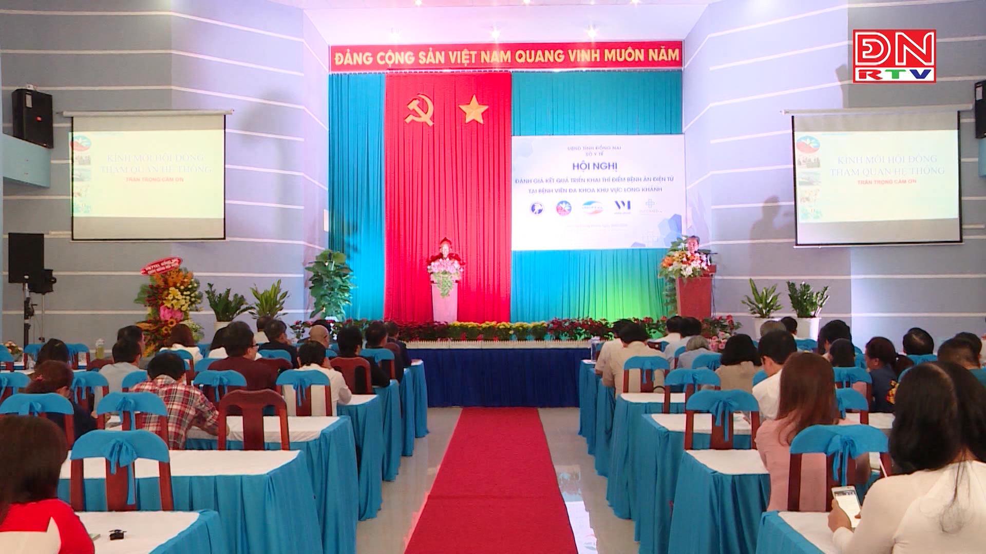 Thí điểm thành công bệnh án điện tử tại Đồng Nai
