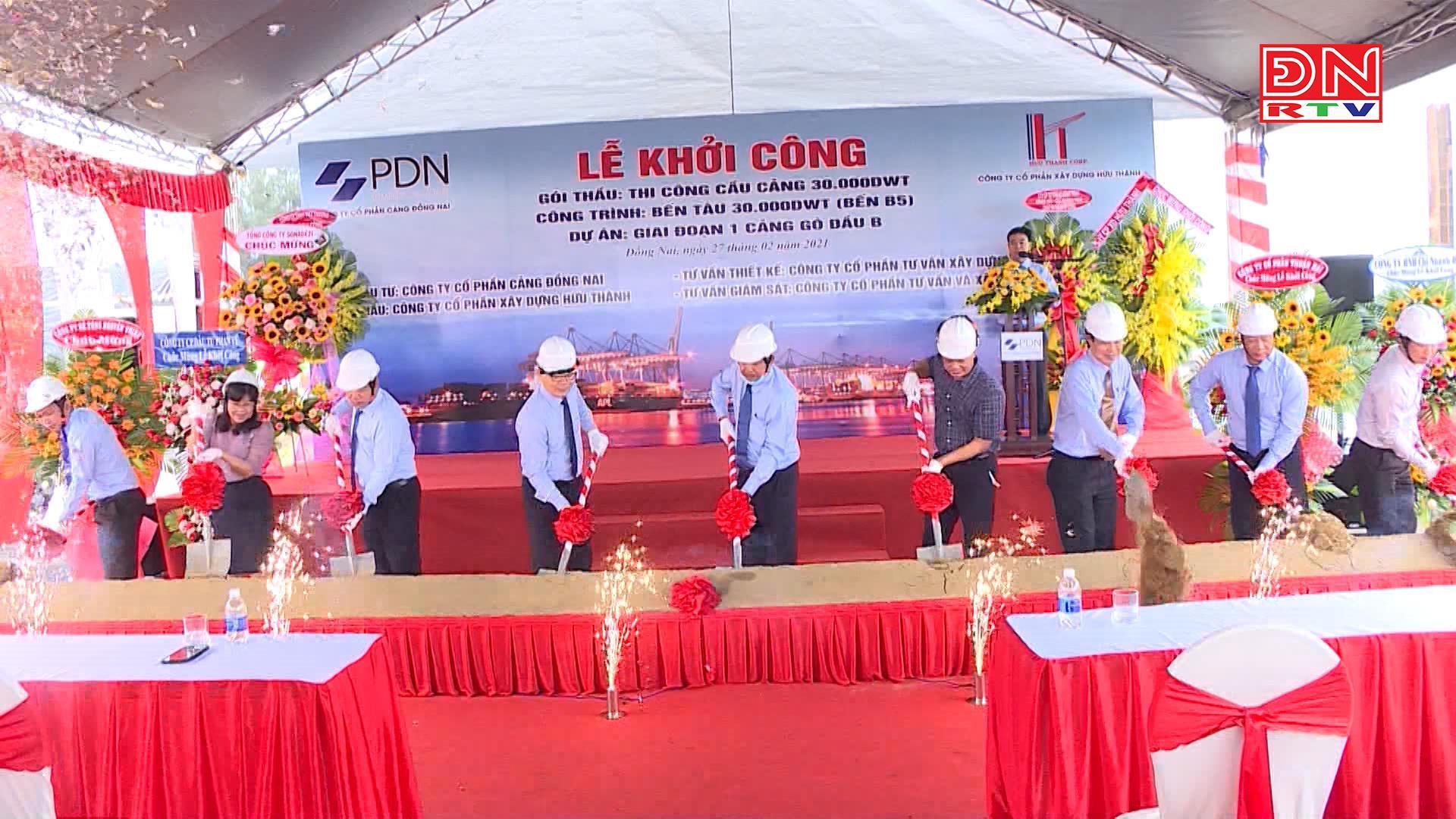 Khởi công xây dựng bến tàu 30.000DWT thứ hai tại Cảng Gò Dầu
